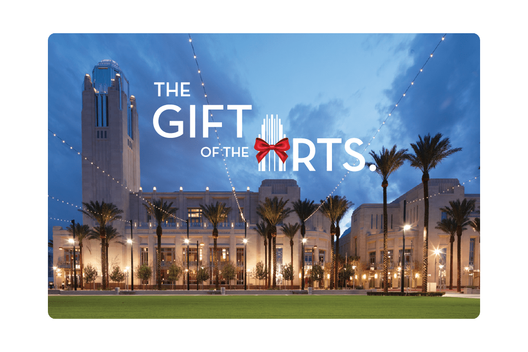 A gift card image with a picture of The Smith Center